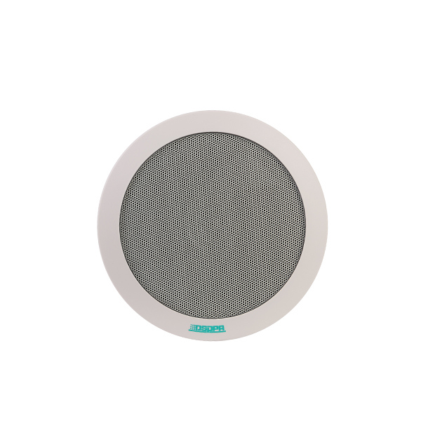 dsp916-ceiling-speaker-with-power-tap-1_1479110014.jpg