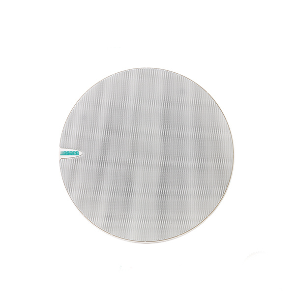 dsp159hd-hifi-ceiling-speaker-frameless-1.jpg