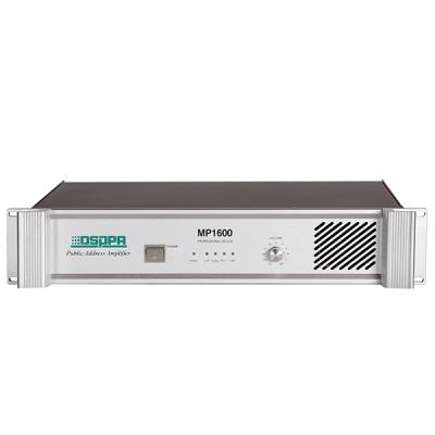 MP 1600 350W-650W MP99 Seri Power Amplifier
