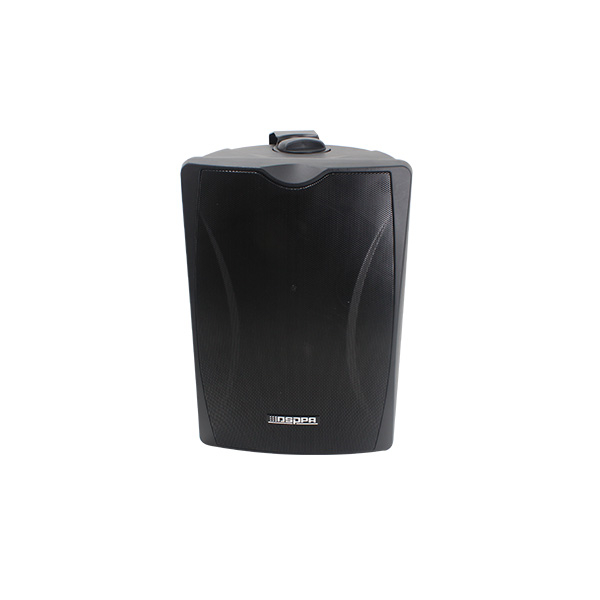 dsp6608r-bluetooth-active-wall-mount-speaker-2.jpg