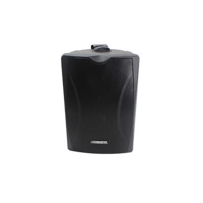 DSP6608R 2x40W Dinding Speaker Aktif dengan Wireless Mic