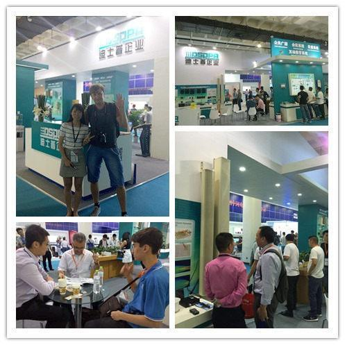 dsppa attend PALM Expo