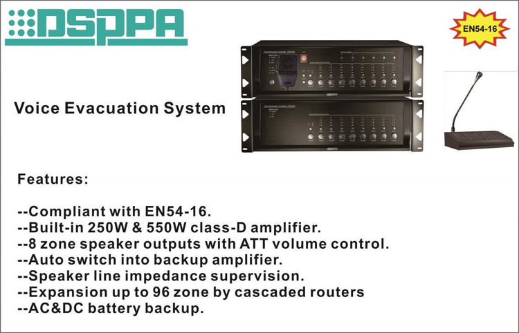 DSPPA New Product Notice for Voice Evacuation